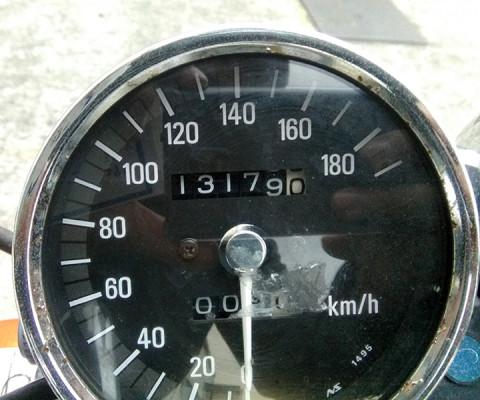 BALIUS250