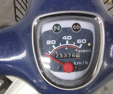 C50 STD 99 B