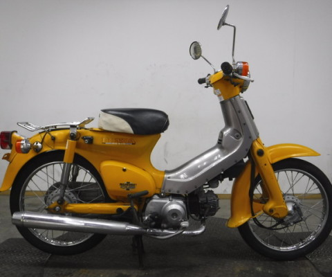 C50 STD 95 YELLOW