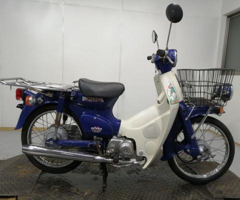 C50 PRESS 97