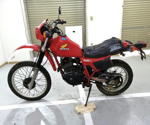 XL 250R