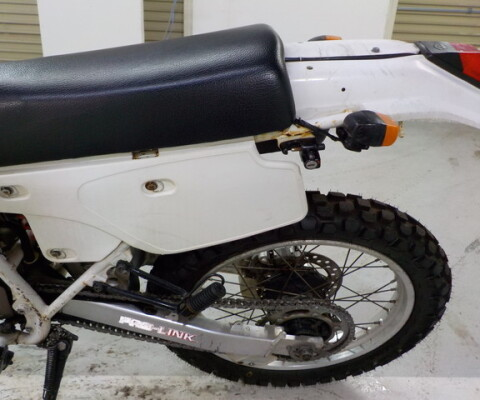 XLR 250R