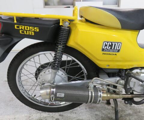 CROSS CUB 110