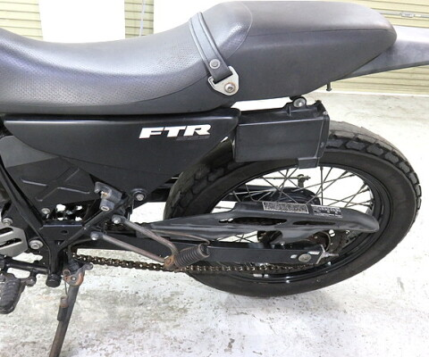 FTR 223
