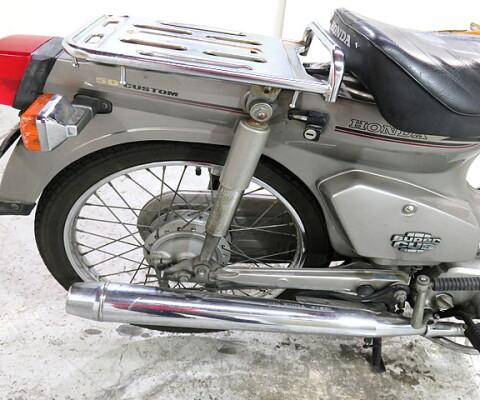 SUPER CUB50