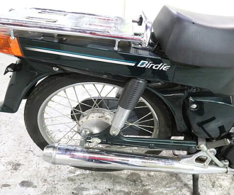 BIRDIE50