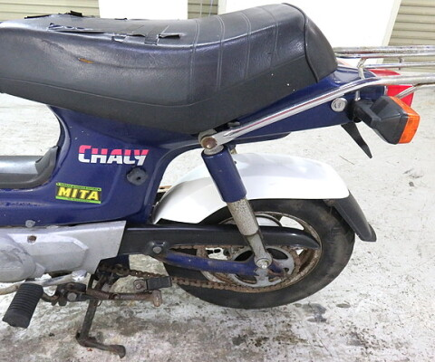 CHALY50