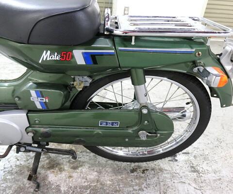 MATE50