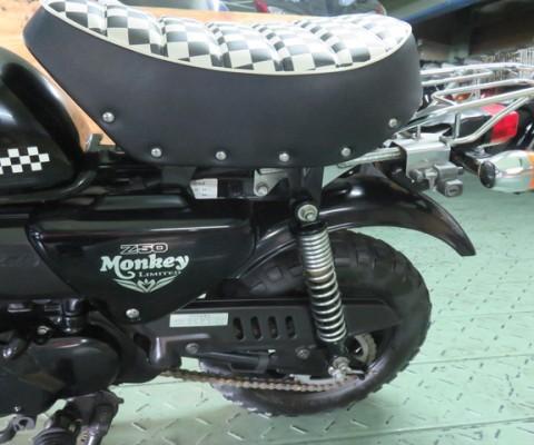 MONKEY50