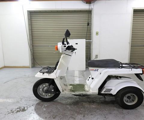 GYRO X50