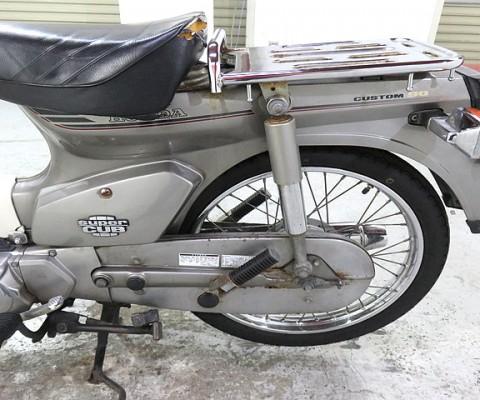 SUPER CUB90