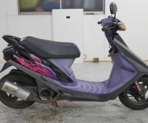DIO50 ZX-1